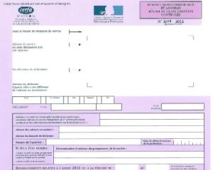 liasse fiscale 2035 300x240 Liasse fiscale 2012 :  la  2035 complète [BNC]
